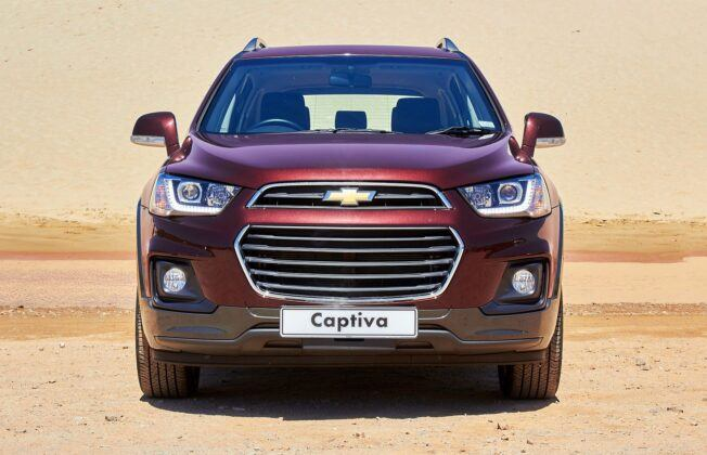 Chevrolet Captiva po drugim liftingu