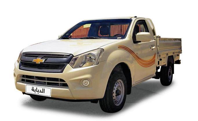Egipt - Chevrolet T-Series