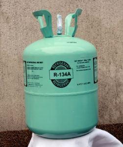 Butla r-1234a