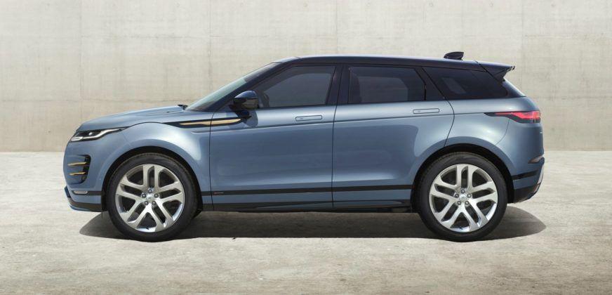 Range Rover Evoque - bok
