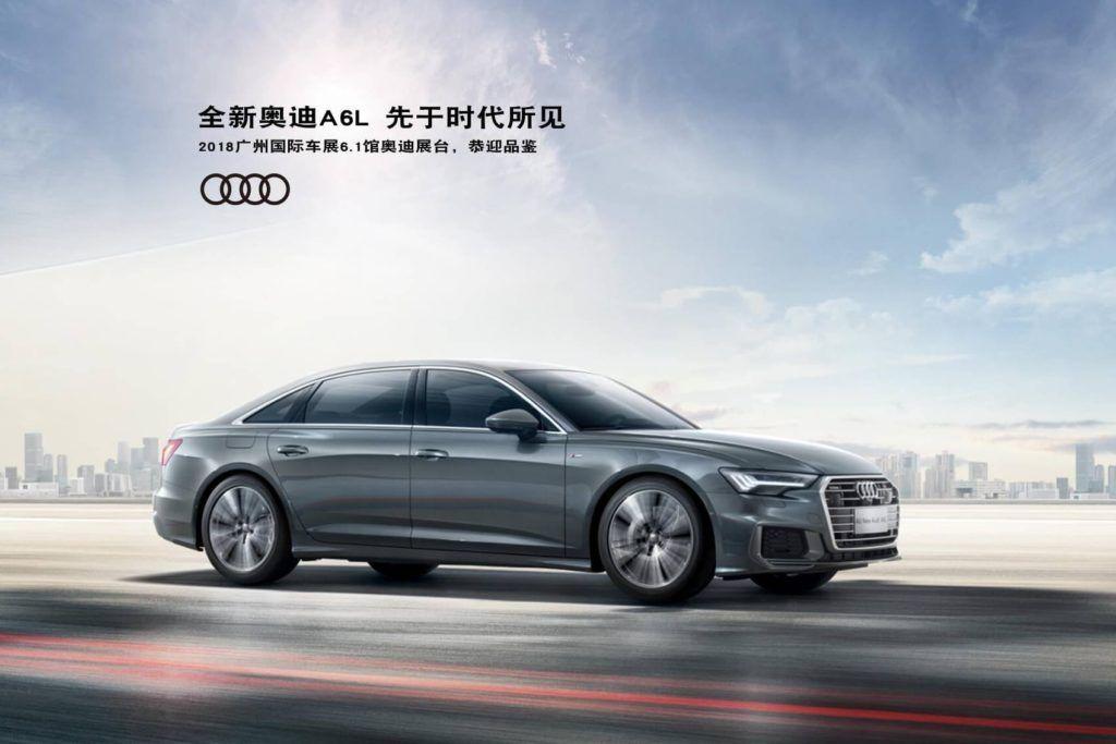 Audi A6 L (C8)