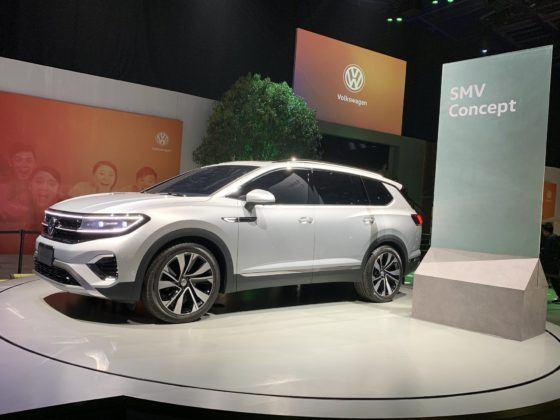Prototypowy Volkswagen SMV Concept