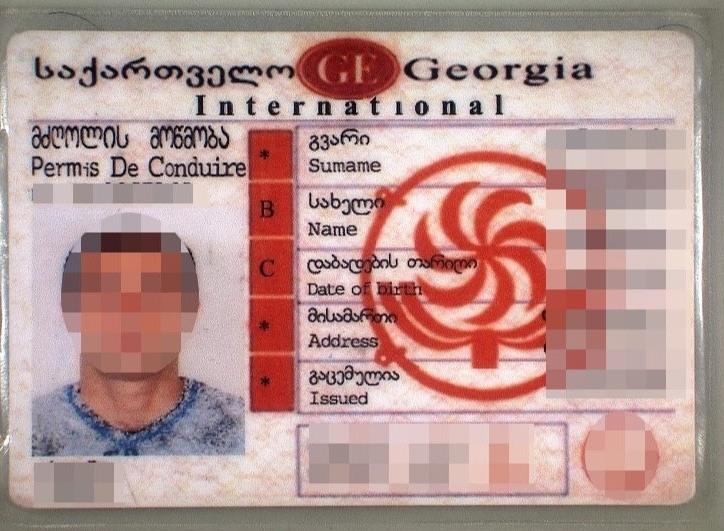 Gruzińskie prawo jazdy - kopia z drukarki