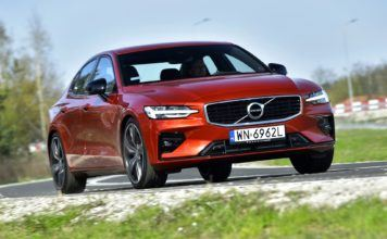 VOLVO S60 III T5 R-Design 2.0T 250KM 8AT Geartronic FWD WN6962L 04-2019