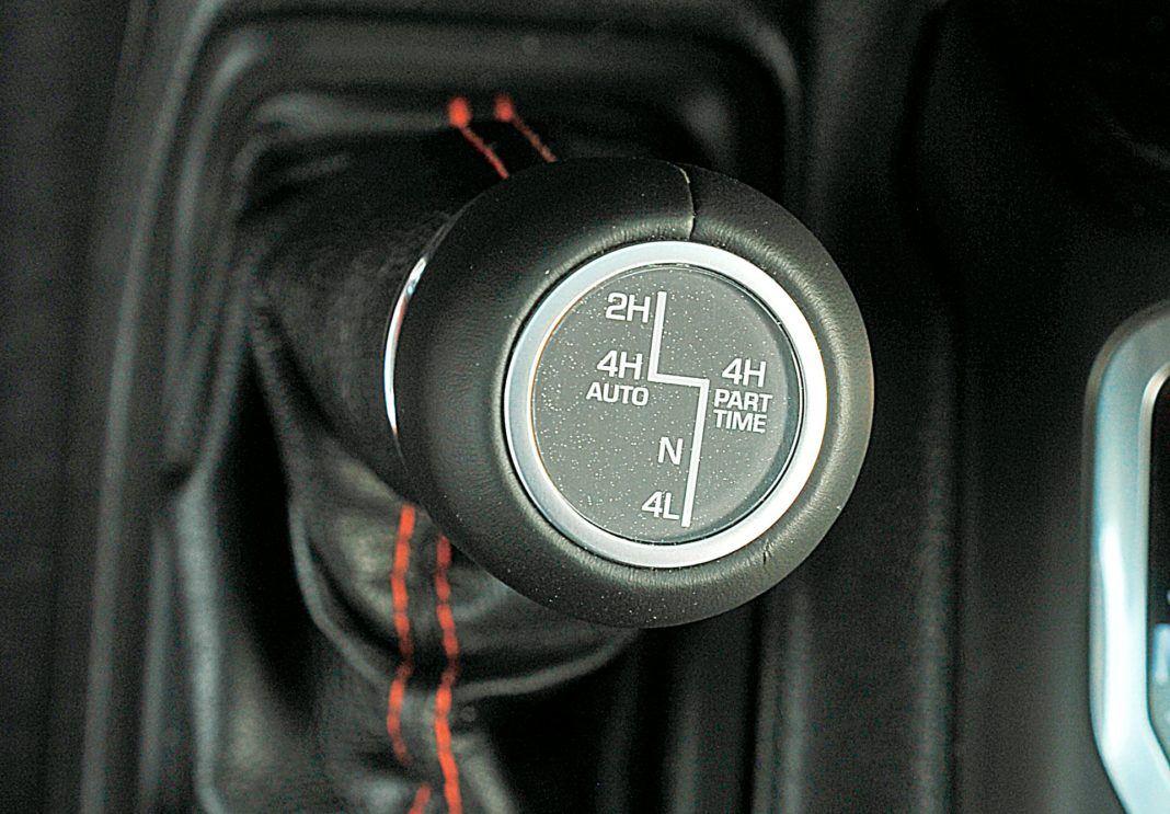 Jeep Wrangler Unlimitedsterowanie napędem 4x4