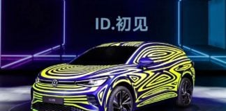 VW ID.Next