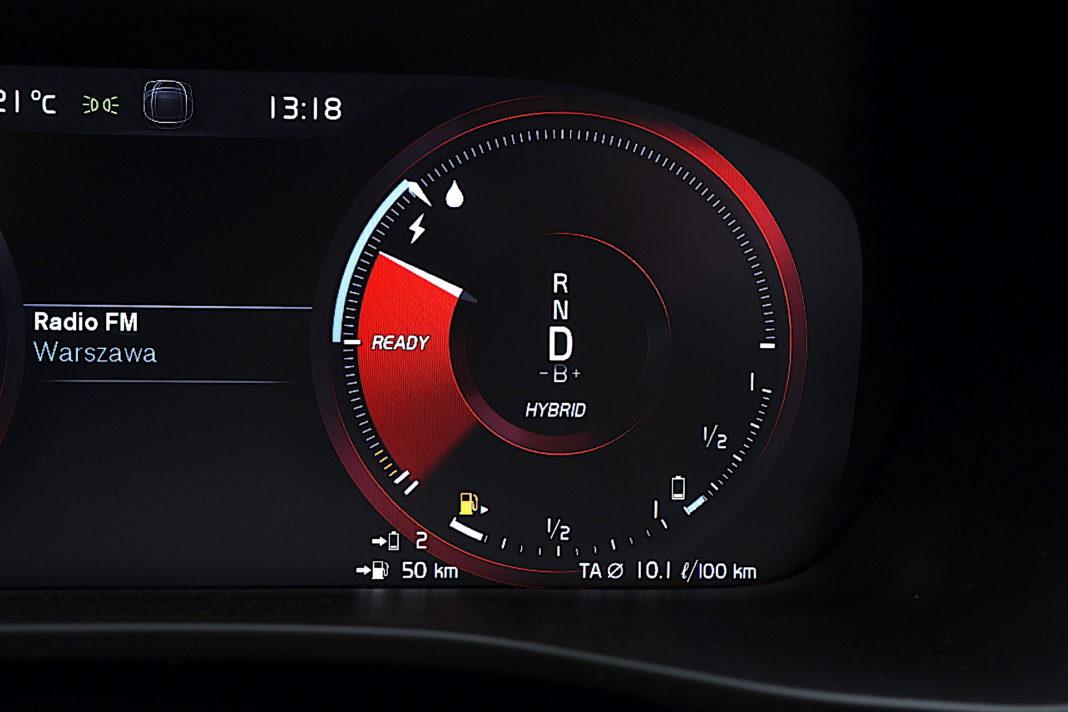 Volvo XC40 Recharge T5 FWD - zegary