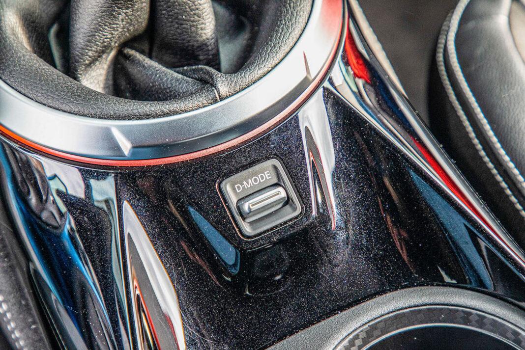 Nissan Juke - wybór trybów