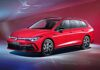 VW Golf Variant R-Line (2020)