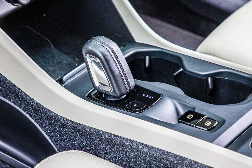 Volvo XC40 - dźwignia automatu