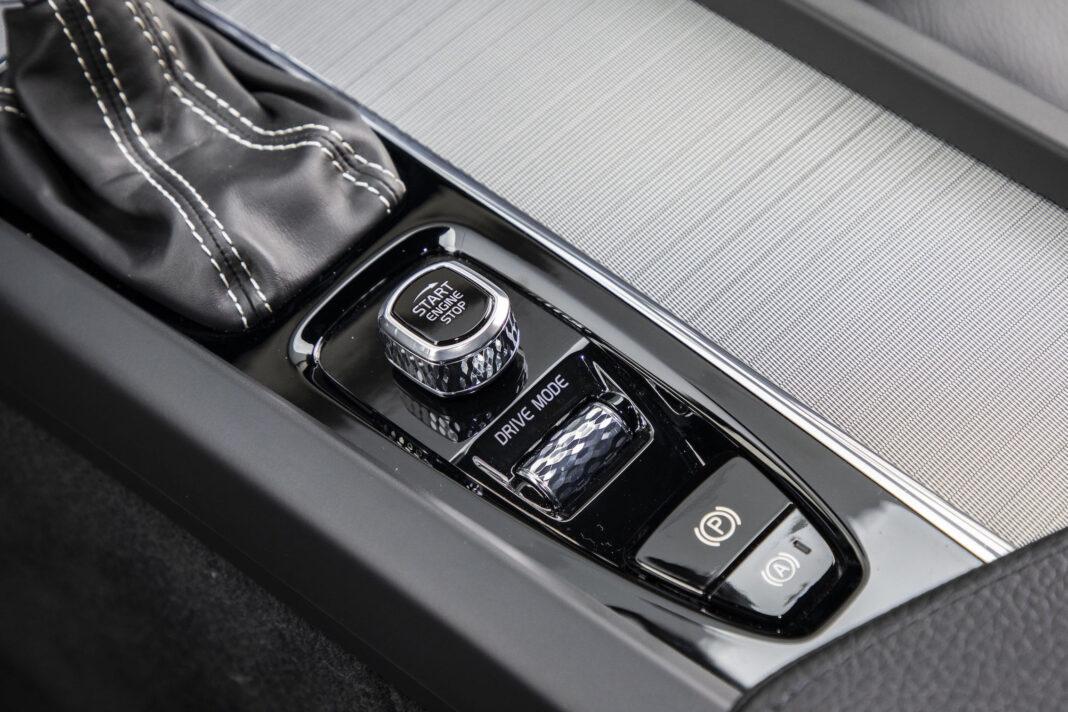 Volvo XC60 - pokrętła