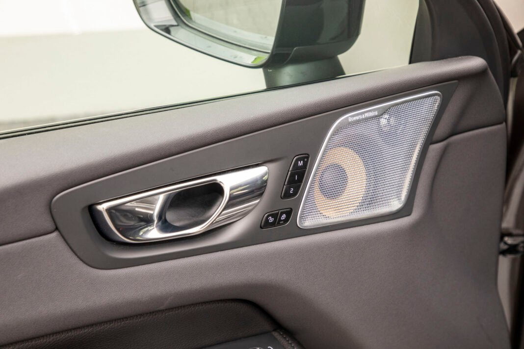 Volvo XC60 - wykończenie