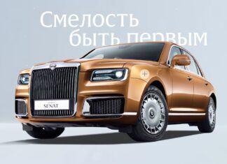 Aurus Senat. Rosyjski konkurent Rolls-Royce'a za 0,9 miliona złotych?!