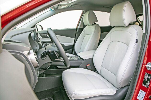 Hyundai Kona Electric (2021)