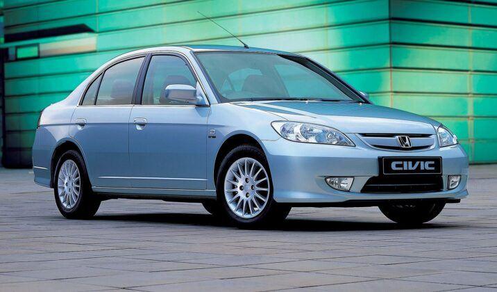 Honda Civic VII IMA