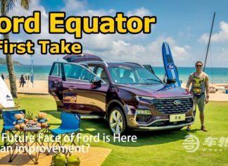 Ford Equator z bliska – poznaj nowego SUV-a