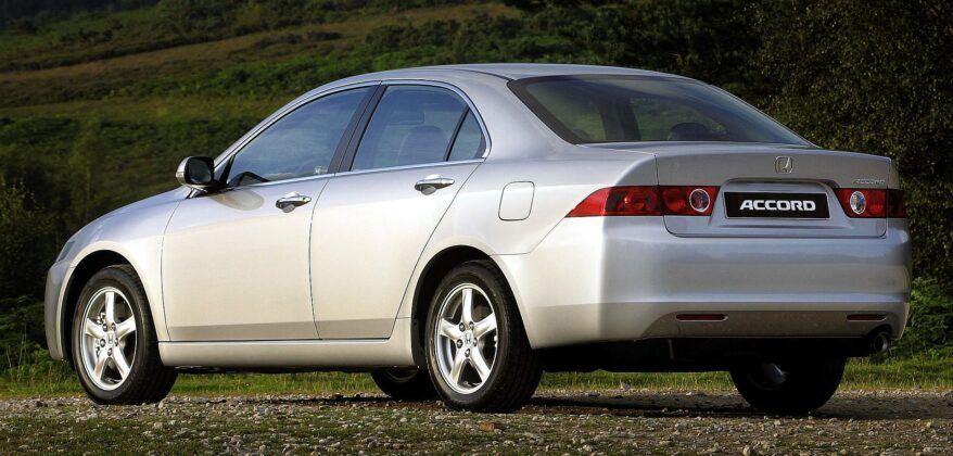 Honda Accord VII sedan